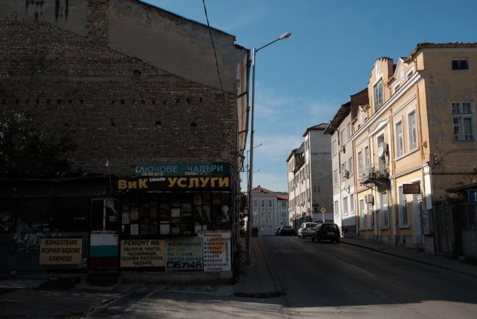 shumen-bulagria-street-concrete-sunshine-color-fuji-0009